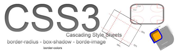 CSS 3: border-radius | border-image | box-shadow